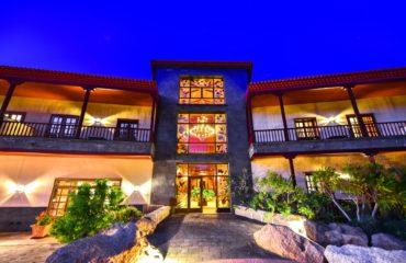 Hotel Villalba, Villaflor